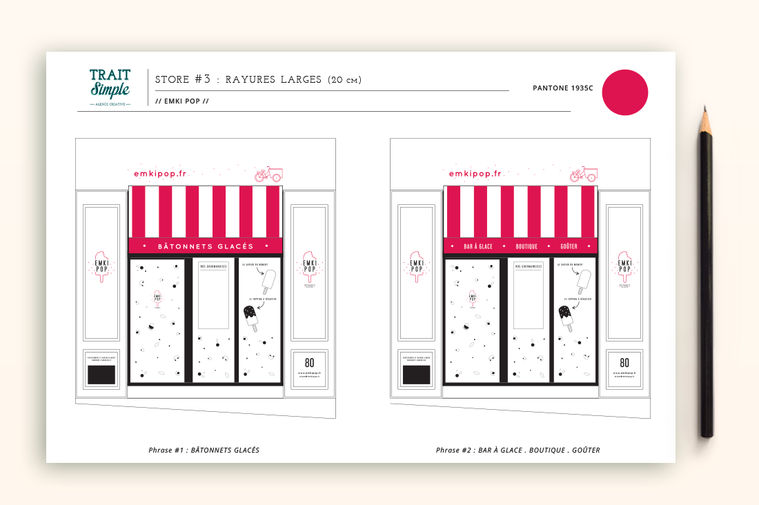 trait-simple-design-retail-emkipop